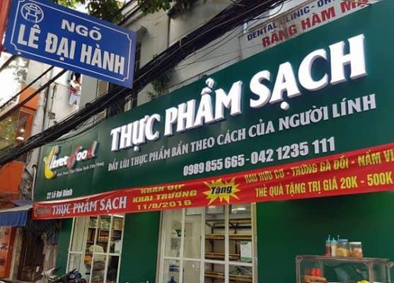 Top 14 công ty làm biển hiệu quảng cáo đẹp tại TPHCM